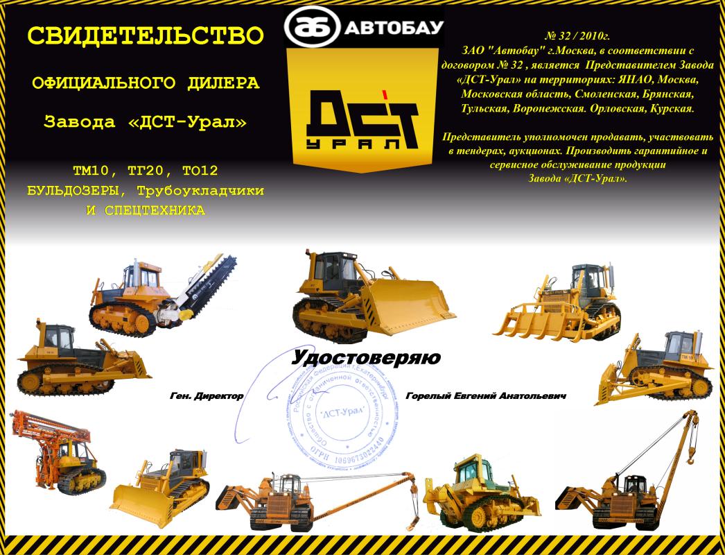 ��������� ����������: ������� � ������� ... - Autoyug.ru