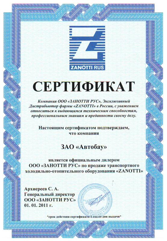 Фольксваген транспортер т4 продажа б у - Главная